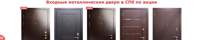 DveriNevada.ru