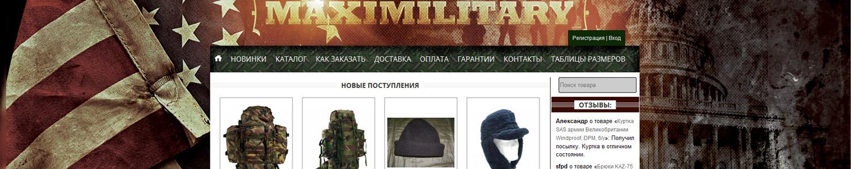 MaxiMilitary.ru