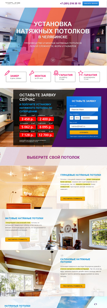 Nadgolovoi.ru