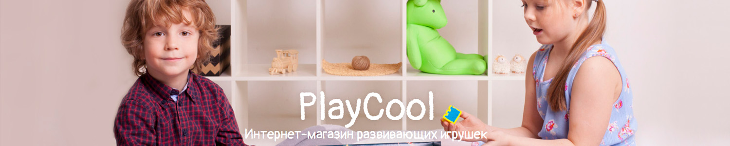 Playcool.ru