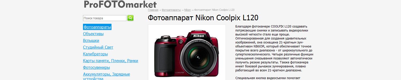 Profotomarket.ru