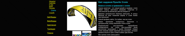 S-Bend.ru