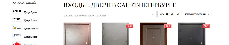 Vhodnye-dveri78.ru