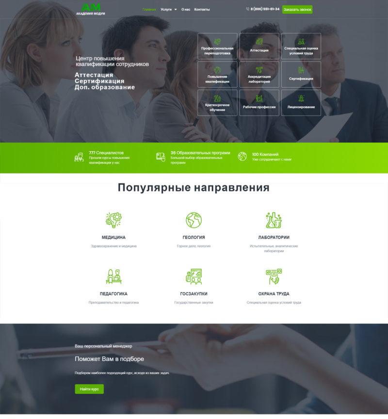 Academy-Modum.ru