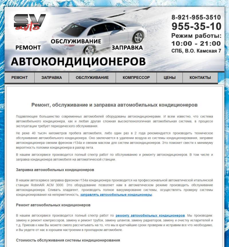 Avtokondi.ru
