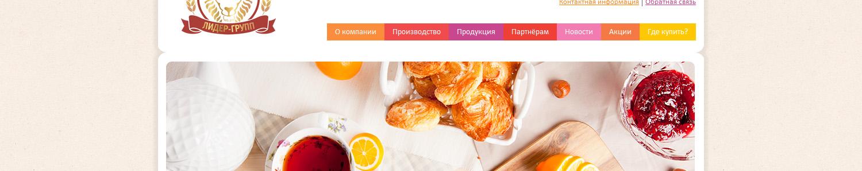 Kflider.ru
