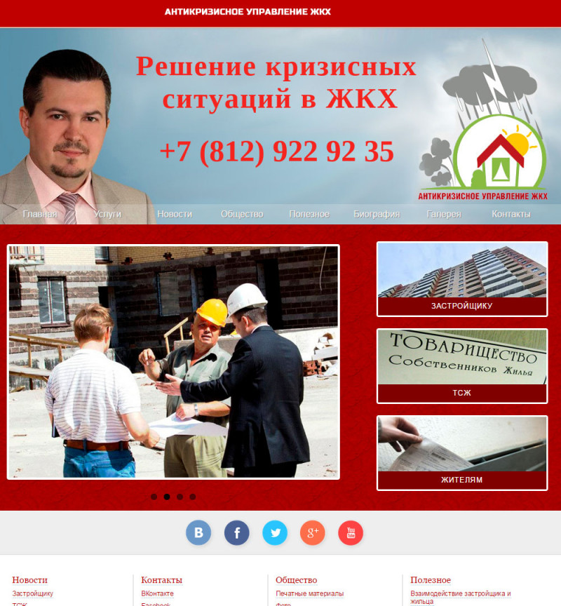 Kustov-sergey.ru