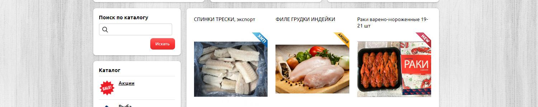 IndiFish.ru