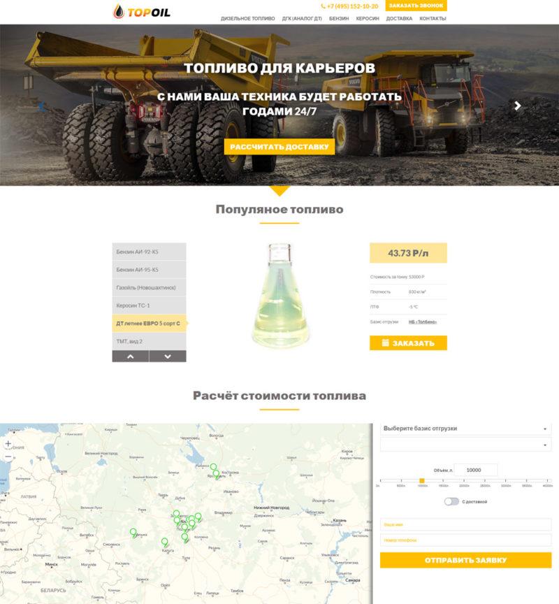 Top-Oil.ru