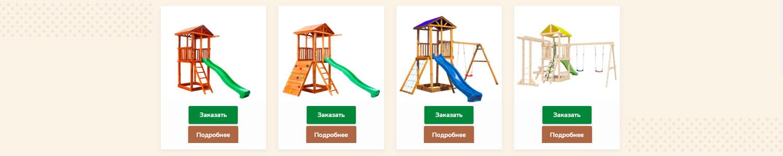Ecoplayspb.ru
